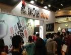 台湾第一佳大鸡排加盟费多少钱 杜海涛第一佳鸡排加盟