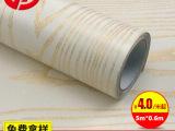 加厚3D木纹自粘墙纸卧室衣柜橱柜门防水波