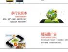 朋友圈广告/微信广告/活动策划/企业推广/微信网站