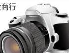 金华回收二手相机金华回收相机