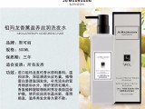 香港斯可丽祖玛龙香水沐浴露/洗发水/护发素批发