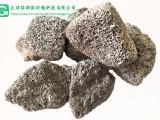 火山岩50-80mm 生物滤池填料