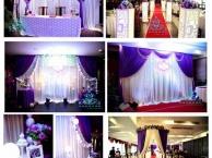 婚庆活动策划,婚礼现场布置,舞台背景签到留影台布置