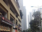 杨家坪车站面包店门面出售面积60平月租9千汇报8点