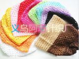 厂家直销 外贸针织帽子 欧美 儿童帽子 婴儿帽子 空心带针织帽子