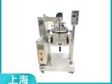 上海歐河AIR-20S食品化妝品實驗室都在用的真空反應器