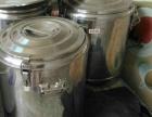 40升保温桶
