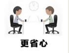 注册上海公司,大额补贴,快速,简便