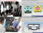 重庆UG模具设计 数控编程 装配与制图培训到西南模具学校