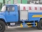 天津开发区清洗管道疏通 低价抽粪