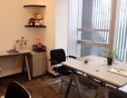 小型办公室 签证 外资 天河 新装修 免杂费 送秘书
