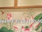 重庆渝创彩绘 家装工装墙绘彩绘手绘壁画人体彩绘油画