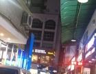 步行街国民商城一楼临街旺铺