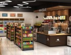 海口哪里有超市货架买?超市装修设计布局设计等 时尚货架