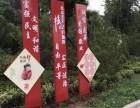 泰安公园标语宣传栏制作,景区标语牌厂家,文明城市宣传牌