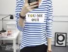 学校附近什么服装最好销厂家直销韩版时尚女装条纹长袖T恤货源网