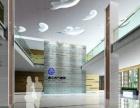 专业承接:居家、办公楼、厂房、店铺、餐厅等工程
