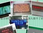 专业全系列LED显示屏制作维修