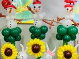 北京彩糖气球装饰小丑气球派送求婚气球策划结婚气球服定制