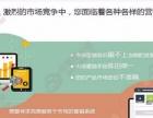 三亚微商分销系统 三亚微信三级分销系统 金博微商分