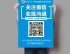万江牌楼基学AI软件去哪里到万江天骄职校十六年办学历史