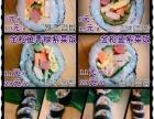 紫菜饭 芝士米糕 鱼饼汤