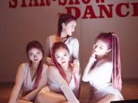 成都成人舞蹈形体培训 成都**成人舞蹈培训班 气质形体培训