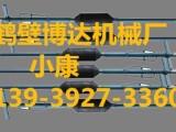 CKF-I型快速瓦斯封孔器/瓦斯封孔器山西集团公司