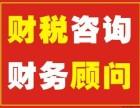 赣州工商注册+赣州代理记账+赣州企业年检