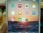 出售95新ipad mini2
