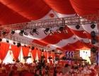 大庆篷房、大庆婚礼庆典篷房、大庆景区篷房