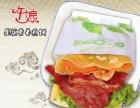 2017最火小吃加盟,午娘果蔬营煎饼,无需大厨月赚