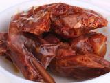 湖南特产 绝艺鲜辣鸭脖86g鲜辣香辣酱香鸭脖子休闲肉类零食 批发