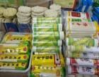 粮油米面调味料各类干货副食品配送