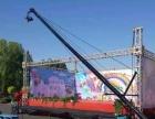 六一活动/亲子活动舞台设备租赁