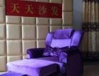 茶餐厅单排卡座沙发