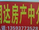 张湾康园小区2室2厅2卫出租1200元2楼