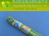 厂家供应高质量绿色健康环保食品专用PE保鲜膜