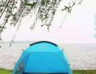 全新公园沙滩2-3人帐篷
