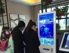 微信签到摇一摇抽奖打印机地面互动雾屏、全息投影VR