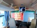 安凯客车 130ps 国四 19座 3.5万公里有要要买客车吗