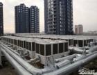 深圳市福田梅林中央空调回收,二手厨具,库存积压,金属废料回收