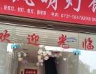 出售湘乡湘乡市商业街卖场