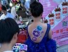 广州仟之妍兴趣彩绘班开课啦、10天学会、