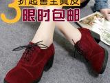 2014温州新款单鞋粗跟女单鞋韩国女单鞋朋克女鞋真皮系带批发订做