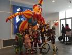 沈阳 营口 启动道具 启动球 开业周年庆典 演艺 表演