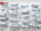 现货原装日本七星接插件连接器航空插头NJC-2010-ADM(欧