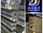 宁波鼎尖供应6061铝棒6063铝板 批发零售 免费切割