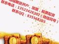 香港恒生指数期货恒指期货开户投资