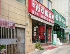 五华区龙泉路18㎡冷饮甜品店低价转让(可空转)